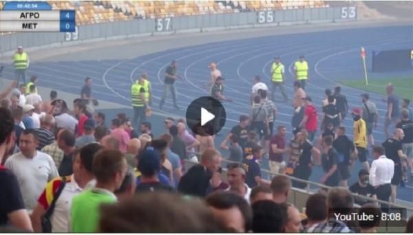 Фанаты 'Металлиста' устроили массовый беспредел на 'Олимпийском'