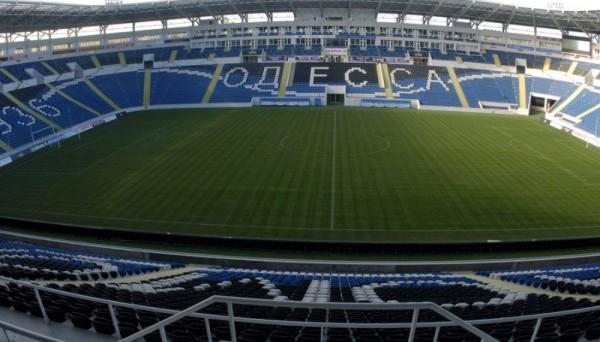 Стадион Черноморец