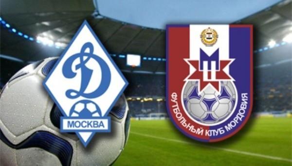 Динамо – Мордовия.