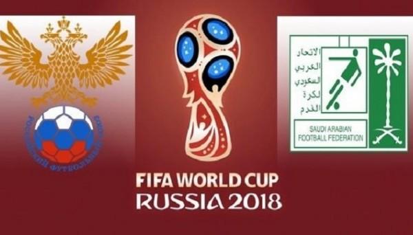 Прогноз на матч Россия – Саудовская Аравия