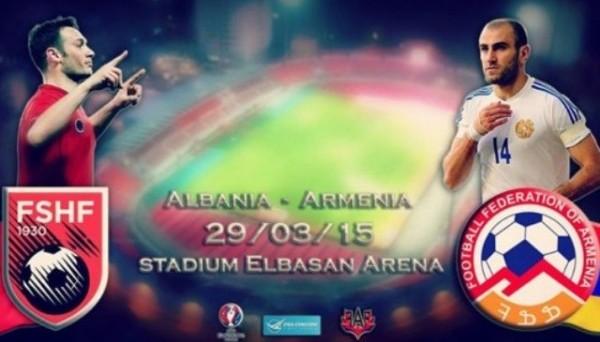 Албания – Армения. Фото hayastannews.com