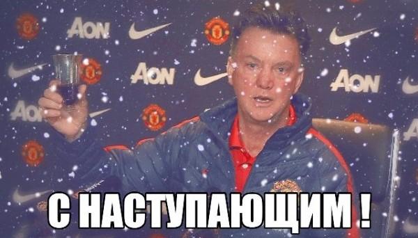 Прогноз на матч Манчестер Юнайтед – Суонси