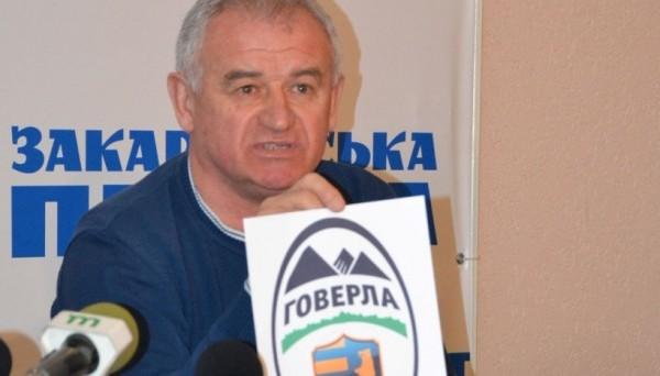 Иван Шиц, фото: zaholovok.com.ua