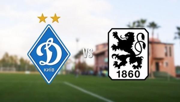 Динамо - Мюнхен 1860