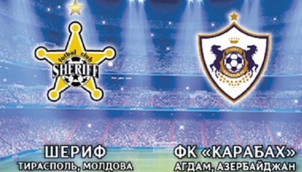 Прогноз матча Шериф - Карабах 1 августа 2017