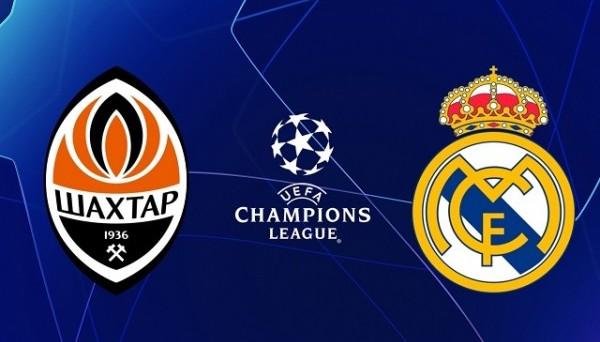 Шахтер Донецк – Реал Мадрид.