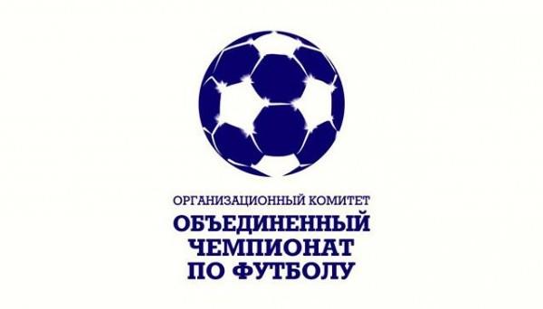 Проект объединённого чемпионата России и Украины закрыт