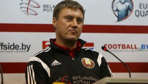Беларусь проведет первый матч под руководством Александра Хацкевича.