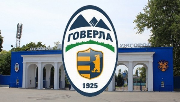 ФК Говерла
