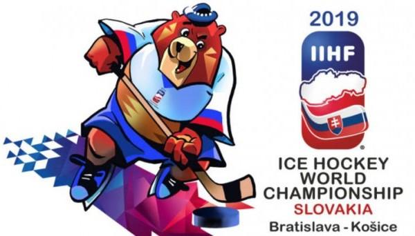 Parimatch разыграет 300 000 рублей на ЧМ-2019 по хоккею