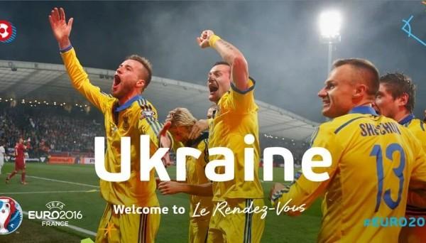Словения – Украина