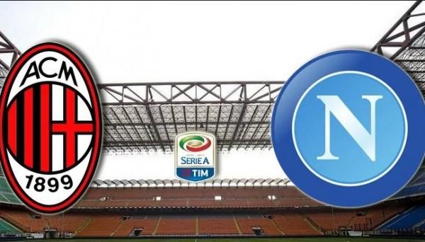 Милан - Наполи прогноз на матч (26.01.2019)