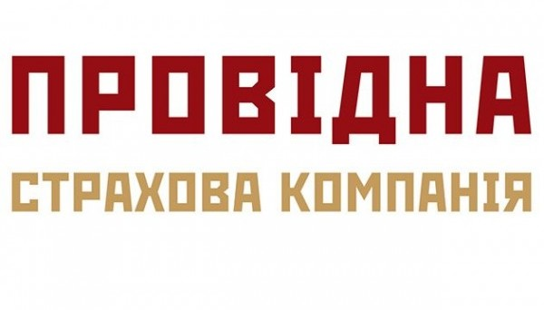 Страховая компания Провідна