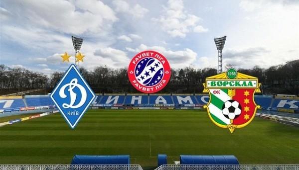 Динамо Киев – Ворскла прогноз на матч