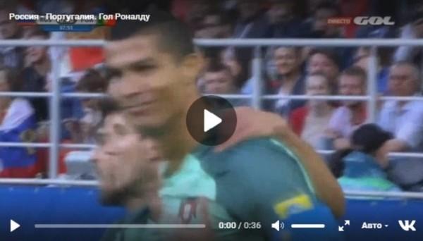 Сборная России на Кубке конфедераций минимально проиграла Португалии