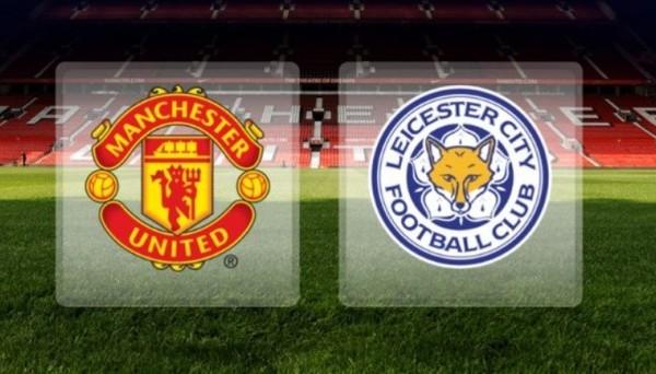 Манчестер юнайтед лестер сити прогнозы на матч