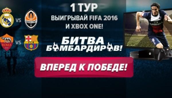 голы в фифие 9 украинской лиги: