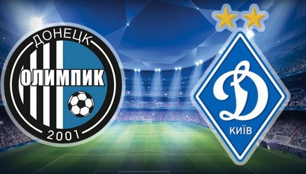 Олимпик примет Динамо на стадионе им. Лобановского