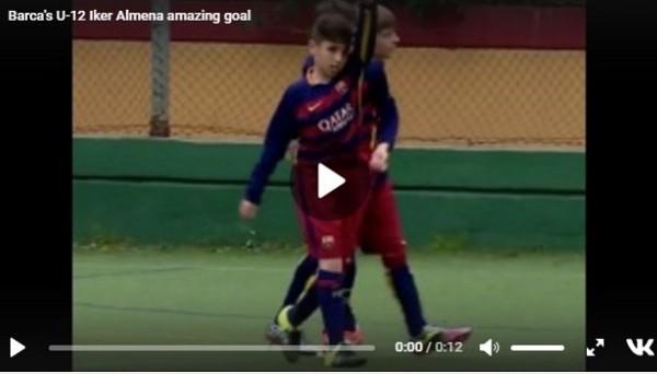 Потрясающий гол в матче детской команды Барселоны