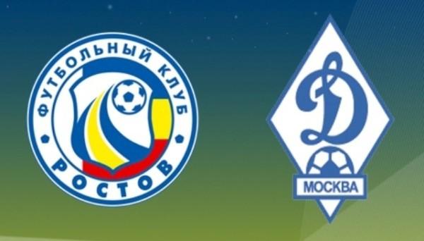 Ростов – Динамо.