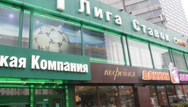 Клиент БК Liga Stavok с 250 руб выиграл почти 2 млн