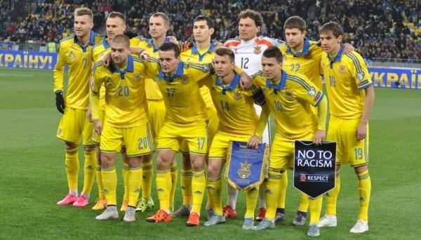 Прогноз на матч Украина – Словения