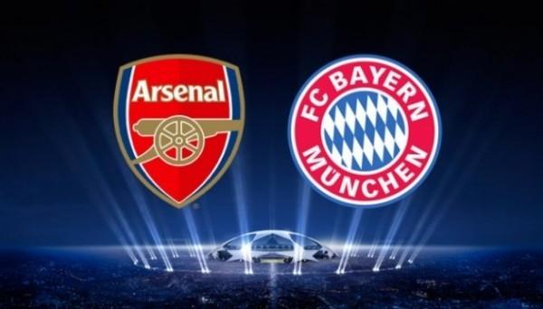 Прогноз матча Арсенал - Бавария (7.03.2017)