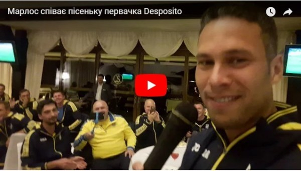 Марлос исполняет песню на посвящении новичка сборной Украины!