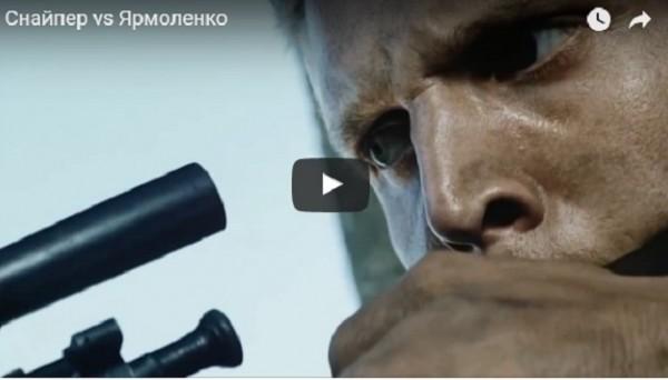Почему Ярмоленко не забил в пустые ворота в матче с Шахтером