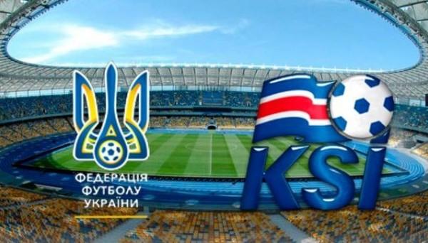 Украина - Исландия.