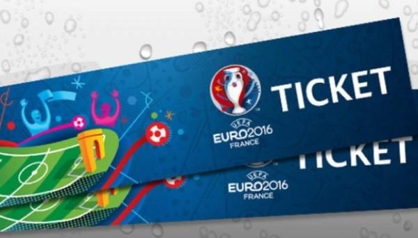 Билеты Евро-2016