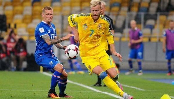 Прогноз  матча Исландия Украина