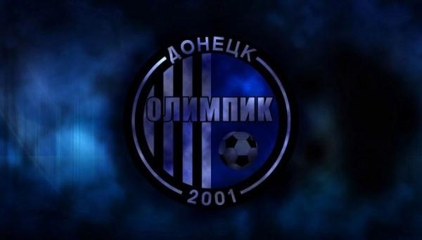 фото: footballnews.com.ua