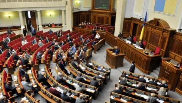 Вреховная Рада Украины