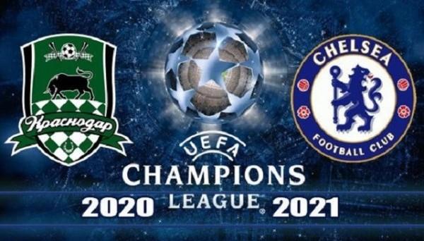 Краснодар – Челси прогноз на матч (28.10.2020)
