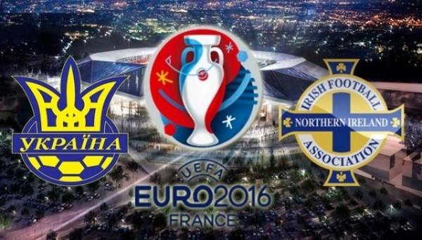 Прогноз на матч Украина – Северная Ирландия (16.06.2016)