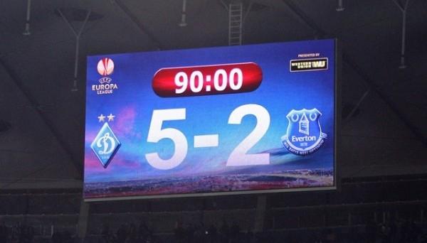 Ровно 2 года назад «Динамо» уничтожило «Эвертон» в ЛЕ со счетом 5:2