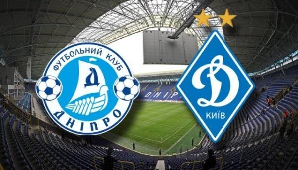 Прогноз на матч Днепр – Динамо (6.11.2016)