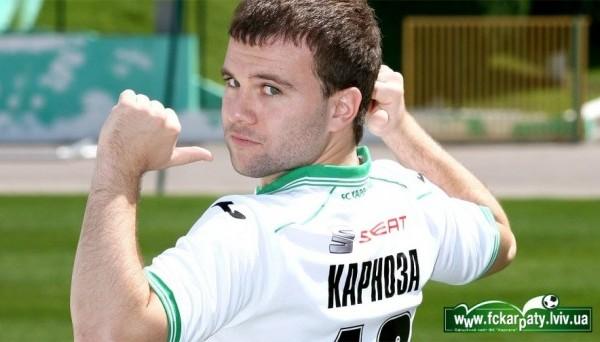фото: goal.net.ua