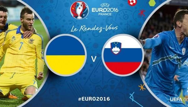 Украина - Словения