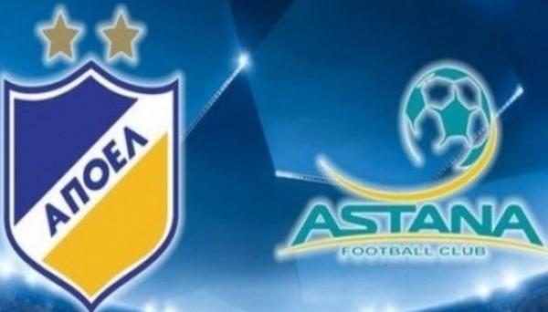 АПОЭЛ – Астана.