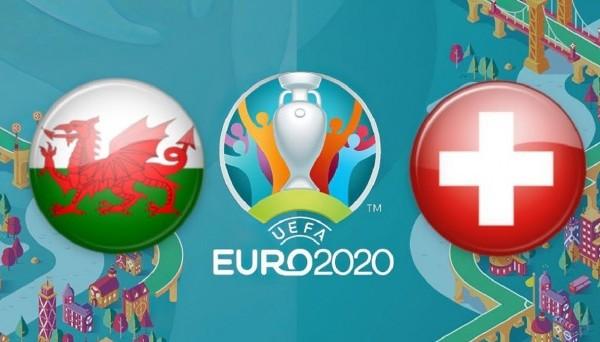 Уэльс – Швейцария: прогноз на матч.