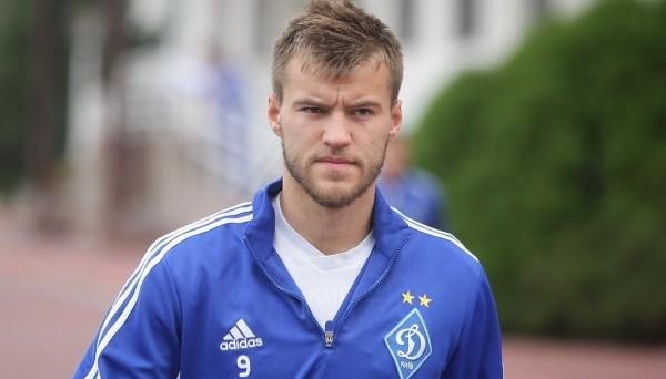Андрей Ярмоленко, фото: atn.ua