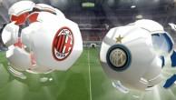 Милан - Интер.