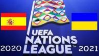Испания – Украина прогноз на матч