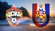 ЦСКА – Мордовия. Фото cskanews.com