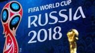 Телеканал «Интер» покажет в Украине ЧМ-2018