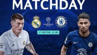 Реал – Челси прогноз на матч