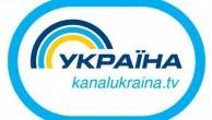 ТРК Украина