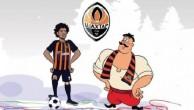 Новогодний мультфильм 'Как казаки на Донбасс Арене в футбол сыграют'